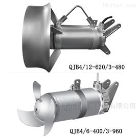 QJB4/6-400污水处理池潜水搅拌机