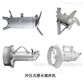 QJB0.37/4小型潜水搅拌机