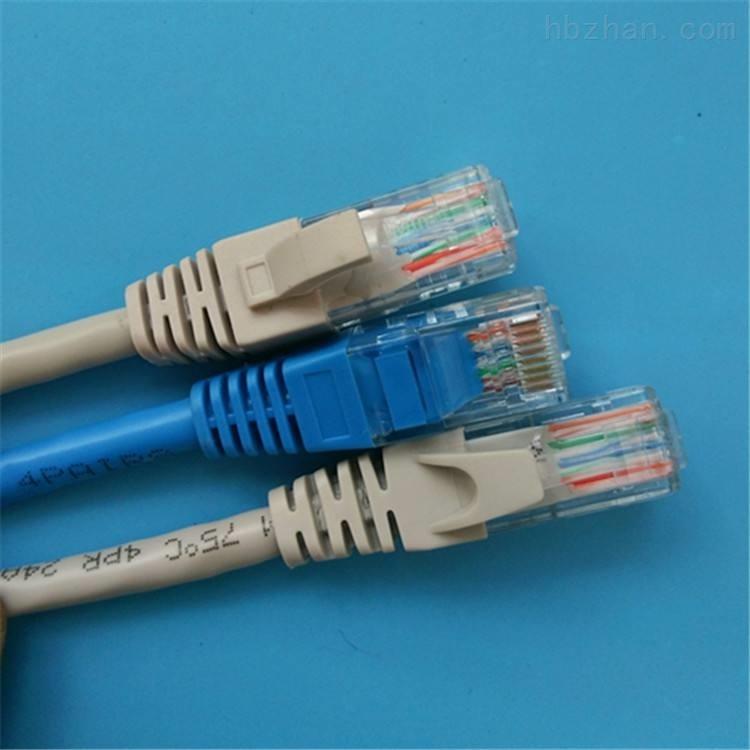 千兆网线UTP-5E