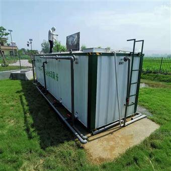 智能化集装箱污水综合处理设备