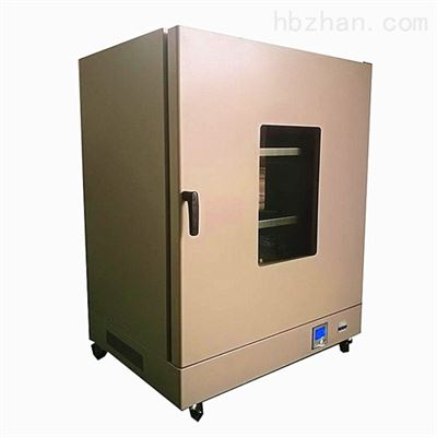 DHG-9070A上海200度立式液晶恒温鼓风干燥箱