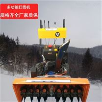 轮式扫雪机环卫除雪车