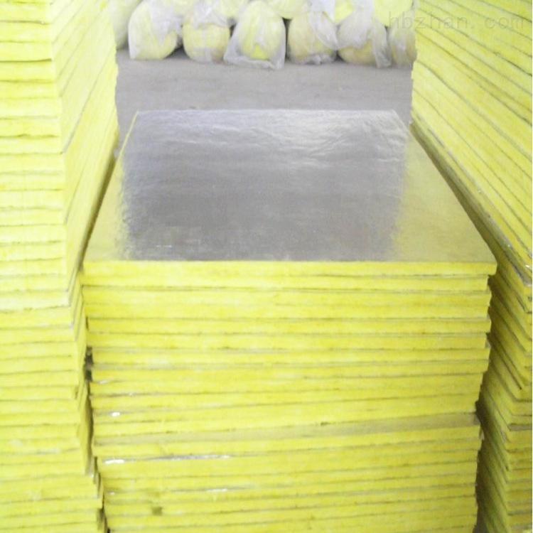 廊坊销售黄色玻璃棉板