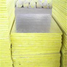 廊坊銷售黃色玻璃棉板