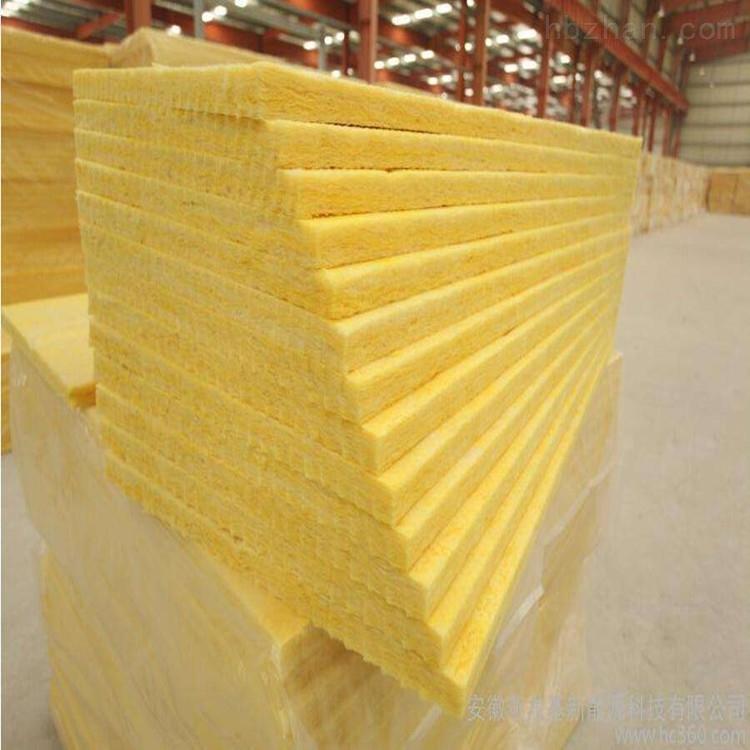 厂家生产A级防火玻璃棉板价格