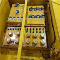 BXMD-防爆照明动力配电箱检修电源插座箱