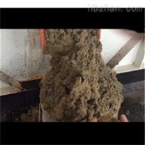 采石场泥浆池泥浆脱水压干机