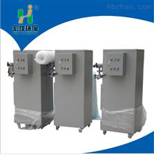 HJ-062單機脈沖濾筒式工業除塵器