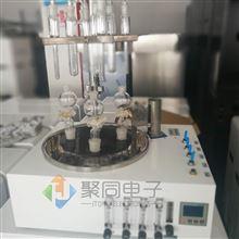 北京水质硫化物酸化吹气仪操作说明