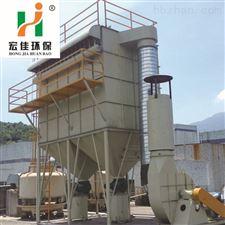 HJ-ZY-05滑石粉除塵器直銷