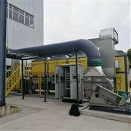 玻璃钢厂生产车间废气处理设备设计安装