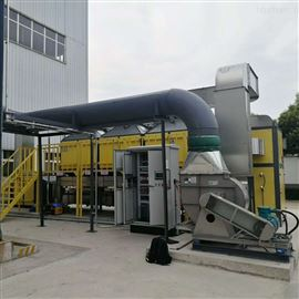 活性炭废气处理催化燃烧设备