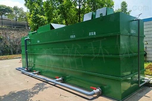 核酸检测实验室污水处理设备