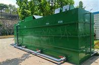 LYYTH核酸检测实验室污水处理设备