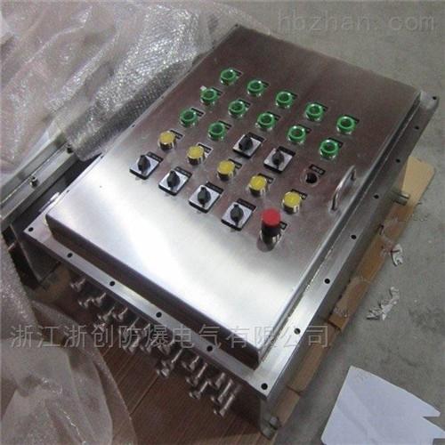 非标定做不锈钢防爆检修箱