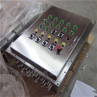 bxx-非标定做不锈钢防爆检修箱