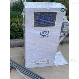 HS-100二氧化氯投加器厂家