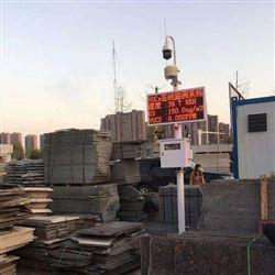 废气VOCs超标智能监测系统 PID原理