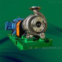 MAGNATEX蓄能式涡轮泵MPT系列磁力驱动泵