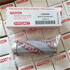 齊全賀德克0030D010BN4HC濾芯