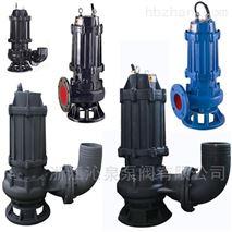 沁泉 QWP型无堵塞优质不锈钢潜水排污泵