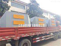 泰兴uv光氧催化设备江阴惠山活性炭吸附装置