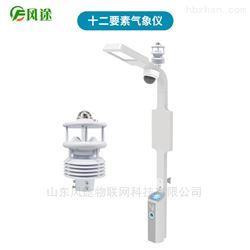 FT-WQX12十二要素传感器