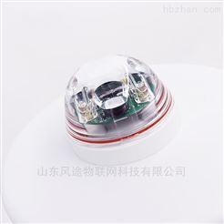FT-WQX12智慧路灯气象环境监测传感器