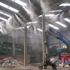 生活垃圾喷雾除臭系统