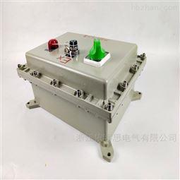 带钥匙转换开关防爆铝壳照明动力配电箱