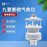 JD-WQX9气象传感器