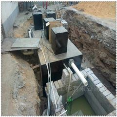 ht-516怀化市医院地埋污水处理设备