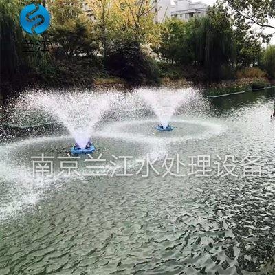 喷泉曝气机检修