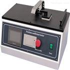 LTAO-36紙張摩擦系數測定儀