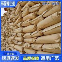 hb-106结壳抑尘剂
