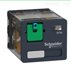 RSB1A160B7施耐德schneider继电器RPM31FD技术要点