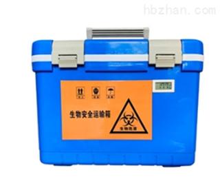 QBLLO812生物安全运输箱直销