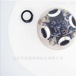 FT-WQX8一体式扬尘在线监测仪