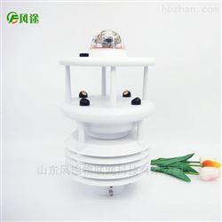 FT-WQX9一体化气象传感器