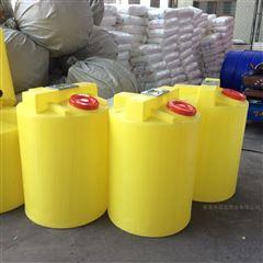平底塑料加药桶 500升储药罐