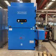 FD-F激光切割除尘器厂家