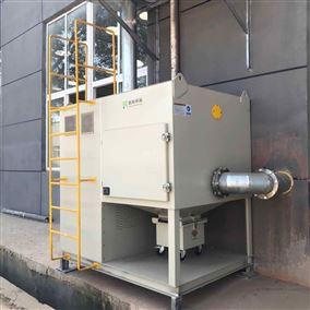 高负压焊烟净化设备 滤筒式除尘器