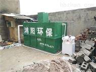 wsz-7不限區域供應地埋式污水處理設備