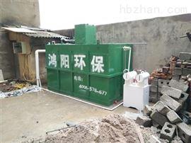 wsz-7不限区域供应地埋式污水处理设备