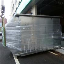石墨烯光催化氧化废气净化设备