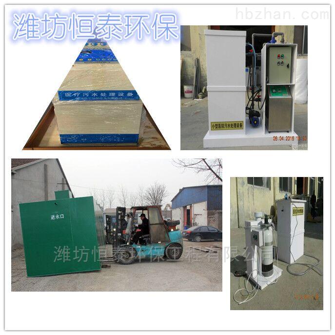 徐州市一体化压力式净水器