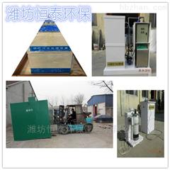 ht-512徐州市一体化压力式净水器