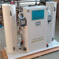 HS-200化学法全自动二氧化氯发生器
