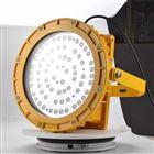 高效节能免维护LED防爆灯 油田防爆照明灯