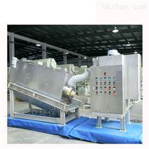 造纸厂叠螺式污泥脱水设备